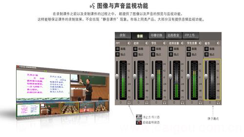 高清移动便携式录播一体机|录播系统