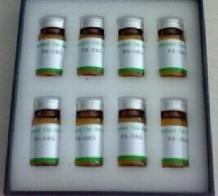 40437-72-7,百蕊草素I;山柰酚-3-葡萄糖鼠李糖苷;阿福豆苷对照