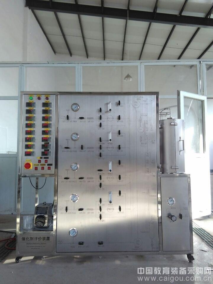 天津大学气固相催化反应(流化床)实验装置