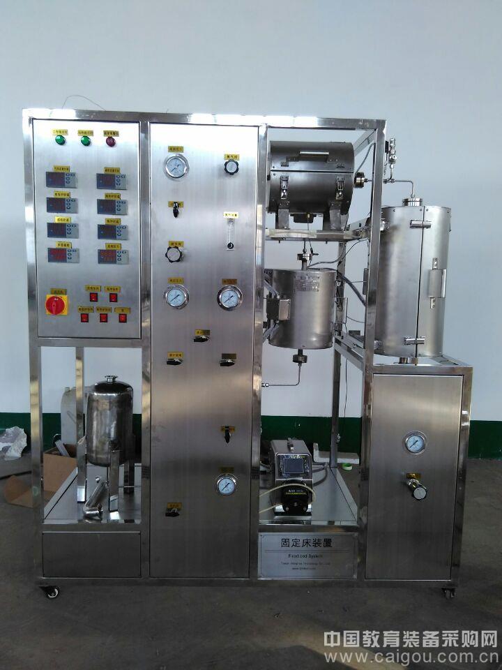 固定床反应器,流化床反应器,实验室微型喷雾干燥装置