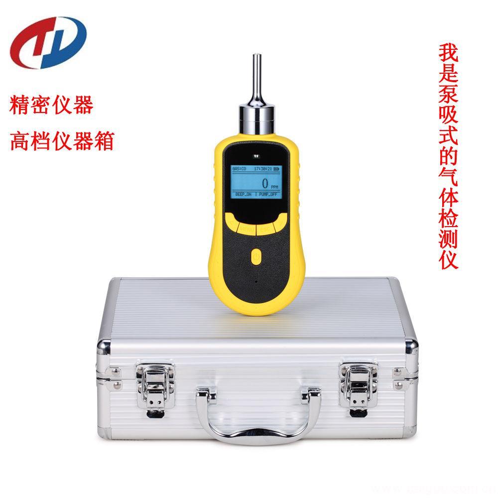 氯乙烯探测器|便携式四氯乙烯测量仪|泵吸式三氯乙烯报警器