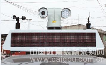 四川瞭望BR-ZS4C车载式扬尘噪声监测系统