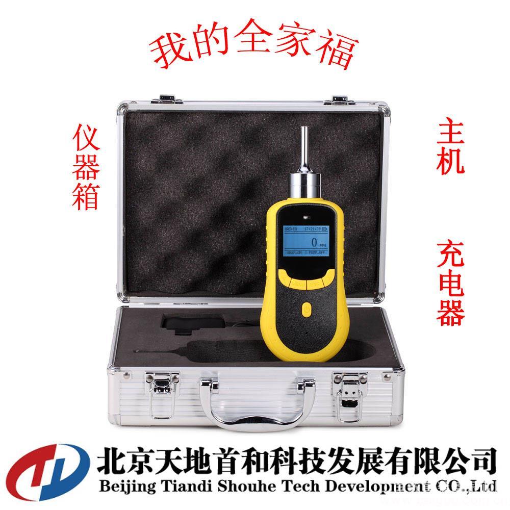 氯化氢探测器|泵吸式HCL气体测量仪|HCL气体报警器