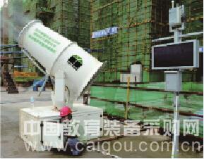 智能喷雾降尘控制系统BR-ZS4T