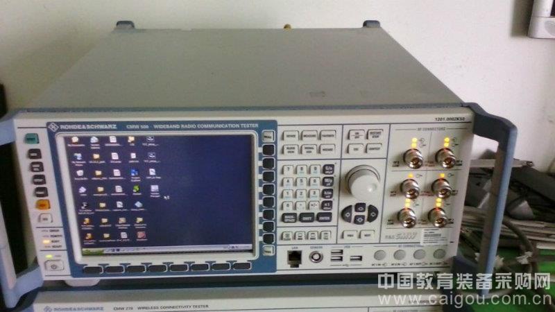 R&S®CMW500是无线设备空中接口测试的综合性测试仪