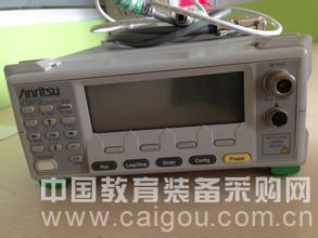 安立Anritsu MT8852B Bluetooth 蓝牙 测试仪