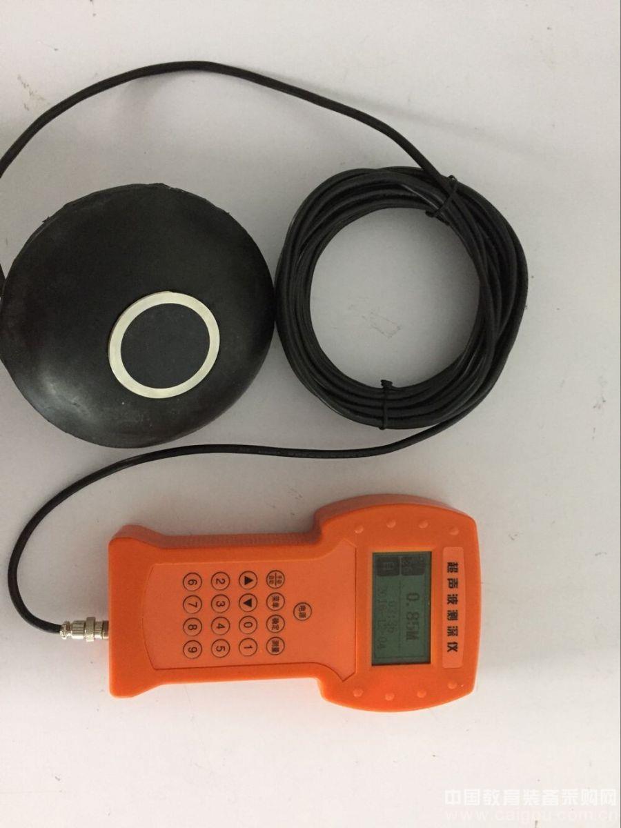 存储超声波水深仪/超声波水深仪