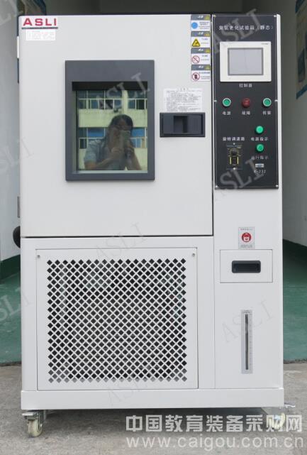 标准臭氧老化试验机