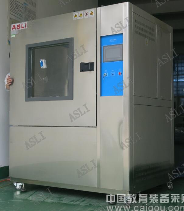 杭州砂尘试验箱