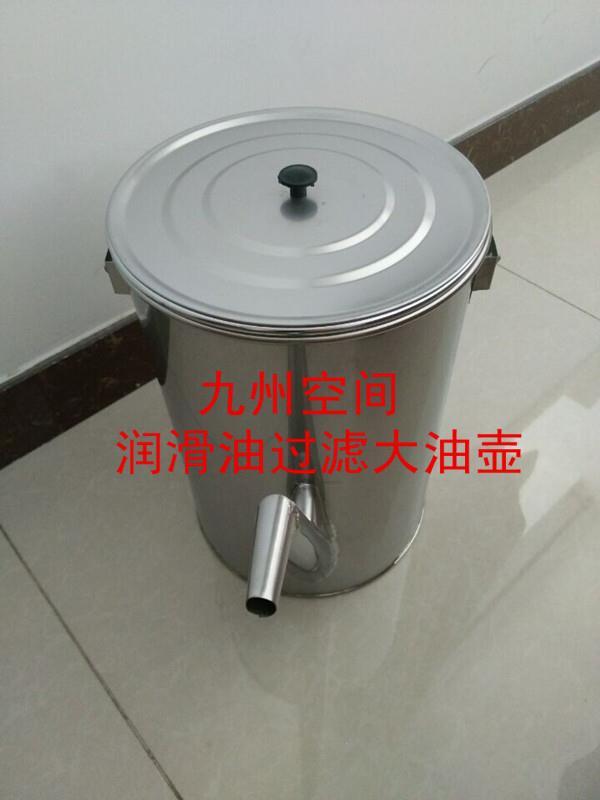 不锈钢过滤大油壶200*300(mm)/过滤大油壶