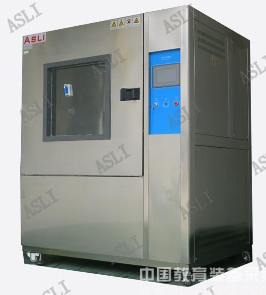 北京砂尘试验箱