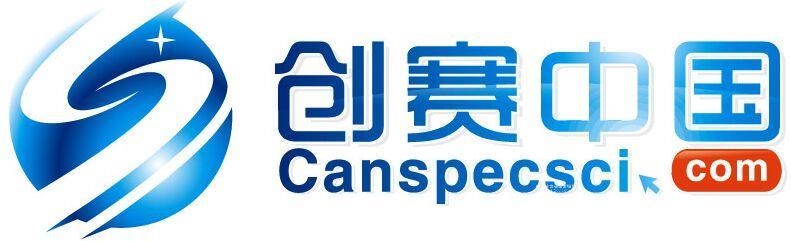 上海创赛科技有限公司