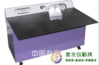 多功能真空数种置床仪SZC-50