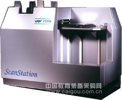 优胜7700系列全自动缩微平片扫描仪
