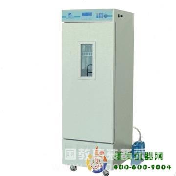 智能恒温恒湿箱HWS-320