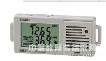 便携温湿度记录仪/温湿度记录仪