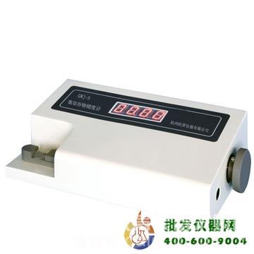 饲料硬度计(谷物硬度计)GWJ-2