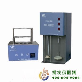 凯氏定氮仪(含消化炉)KDN-08A