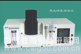荧光砷汞测试仪