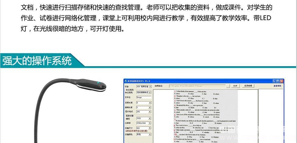 无线视频展台 无线高拍仪 WIFI视频展台 VW800AF