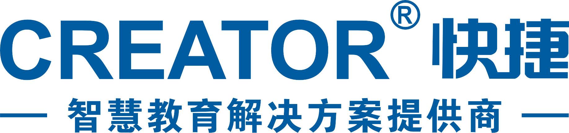 广州市天誉创高电子科技有限公司