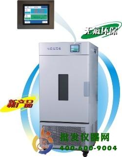 恒湿恒温箱 BPS-100CL