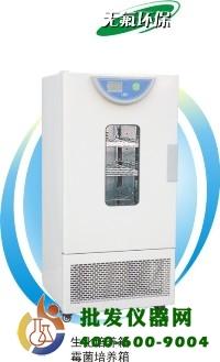 液晶屏霉菌培养箱(Ⅱ)(无氟制冷)BPMJ-150F