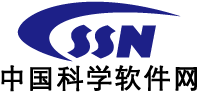 SAS软件--统计分析与管理软件