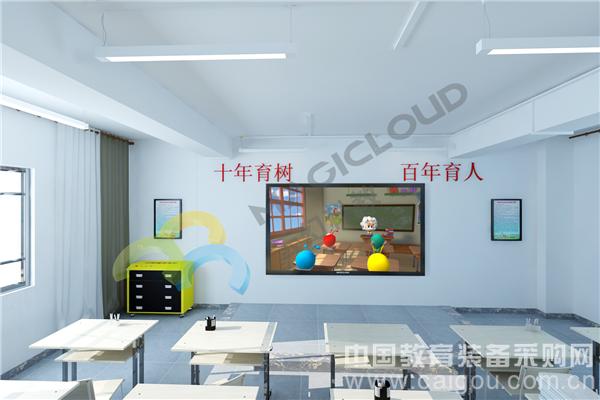 裸眼一体机3D校园展览解决方案/3D教育/安全教育/校园安全/3D教学