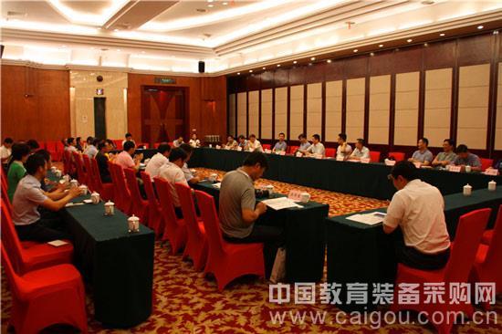 EECF:第六届城市教育装备论坛八宗