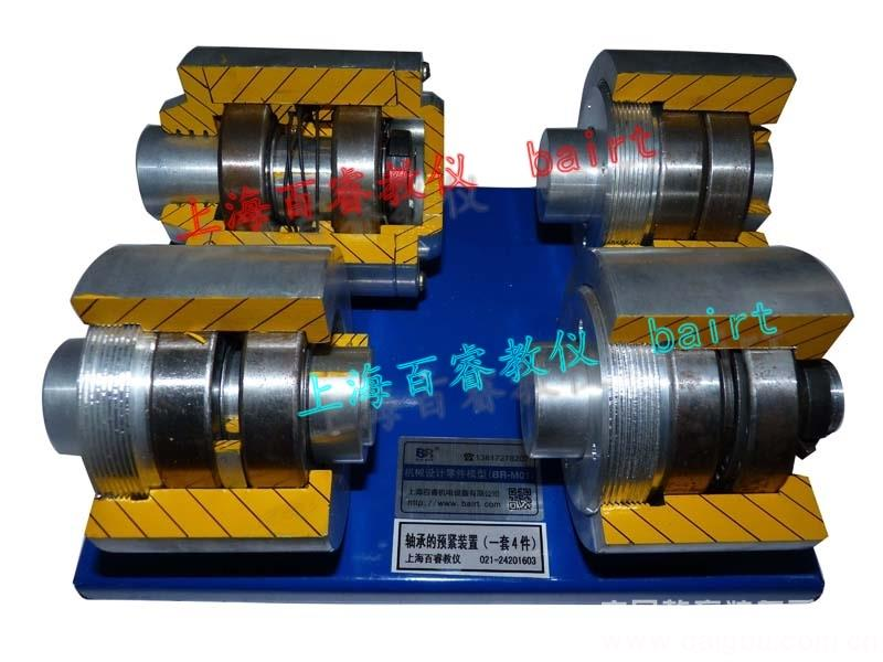 BR-M01 机械设计零件模型