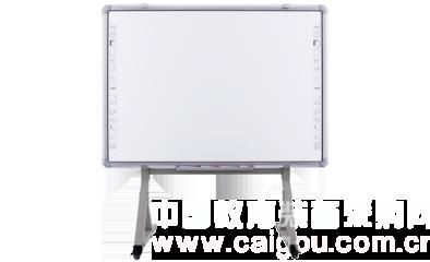 鸿合HiteVision红外电子白板HV-I788