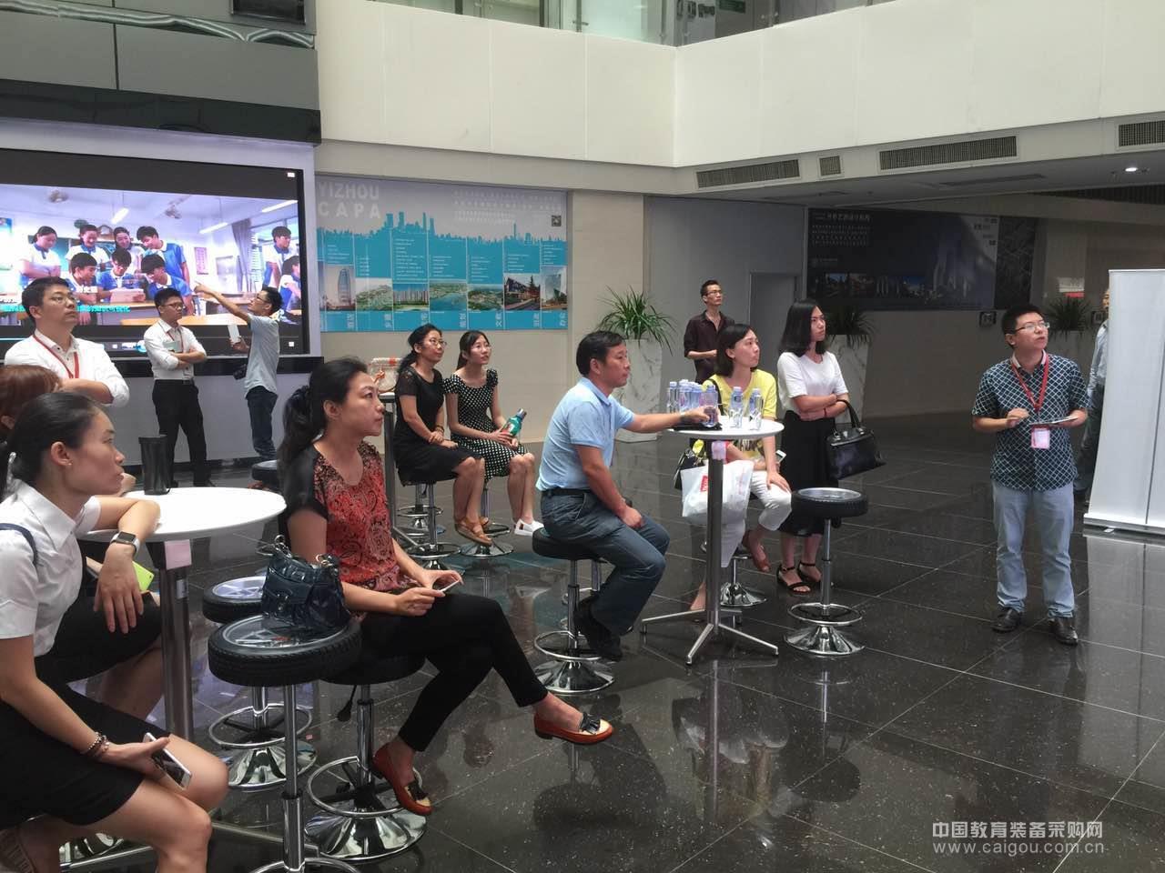 广东科学技术职业学院与珠海技师学院考察国泰