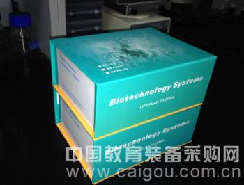 小鼠肿瘤坏死因子-a(mouse TNF-a)试剂盒