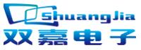 青岛双嘉电子科技有限公司