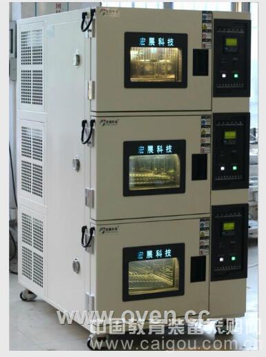 珠海可程式恒温恒湿试验箱