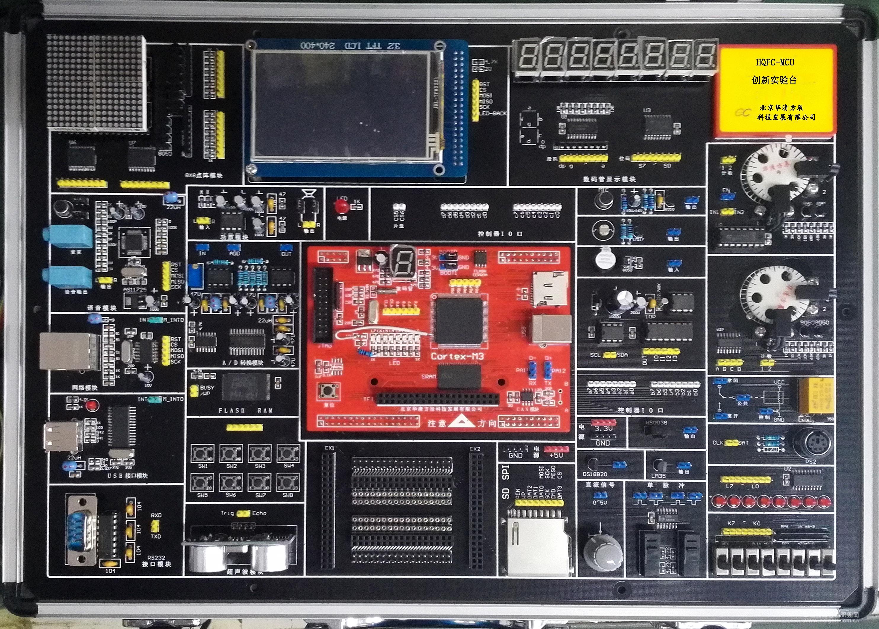 电路板 户型 户型图 平面图 2968_2124