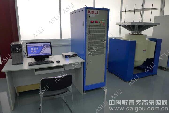 扫频振动试验台主要运行系统