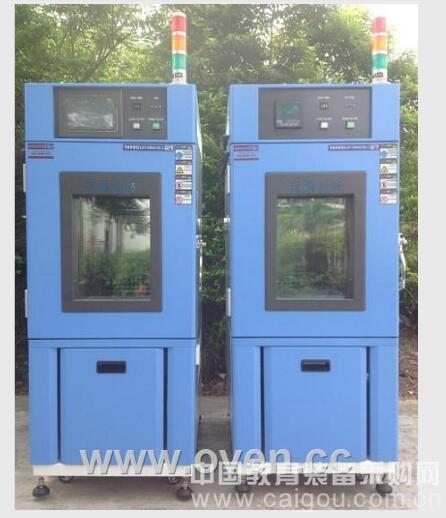 梅州低温调温调湿试验箱