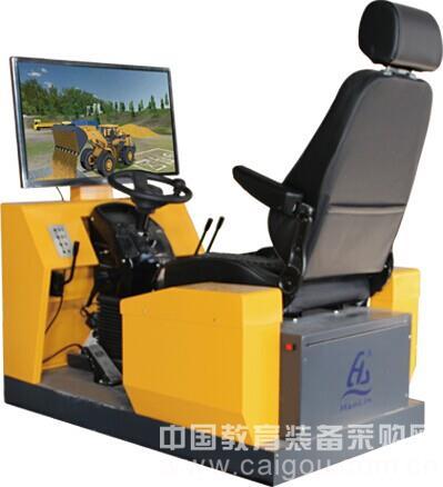 叉车工程机械培训教学模拟设备/模拟器模拟教学设备
