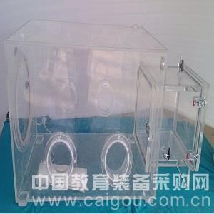 气体密封手套箱有机玻璃手套箱 氮气真空干燥箱PMMA  空气过滤箱