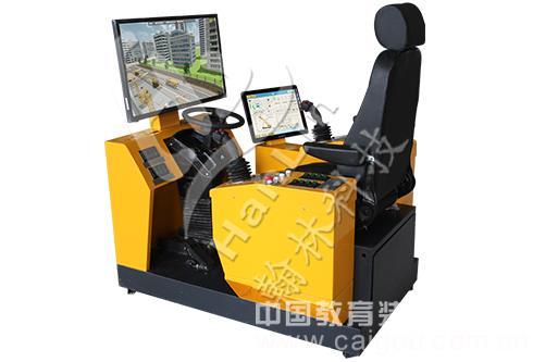 工程机械培训教学模拟设备