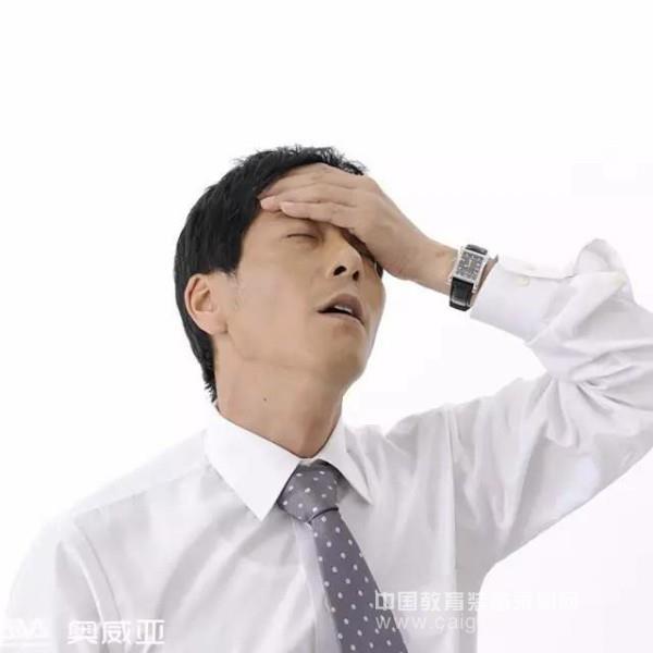 如何用录播解决女教师扎堆休产假的问题_中国