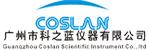 廣州市科之藍儀器有限公司